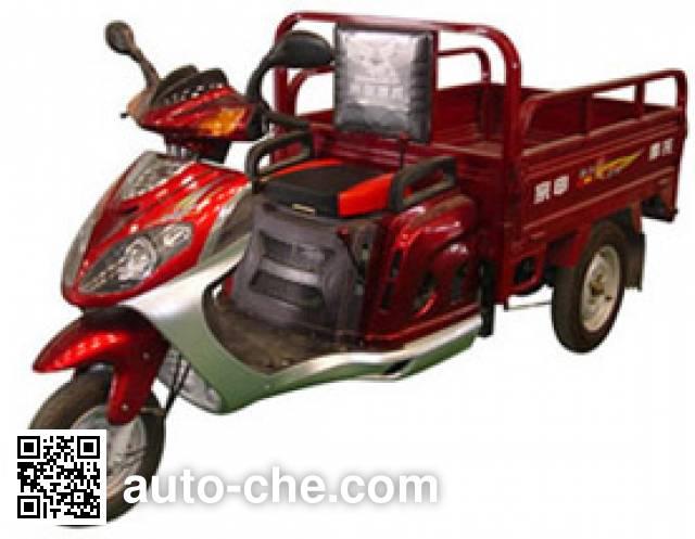 Zongshen ZS110ZH-11 cargo moto three-wheeler