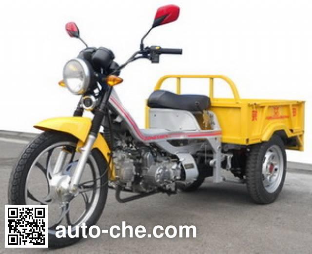 Zongshen ZS110ZH-17 cargo moto three-wheeler