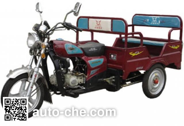 Zongshen ZS110ZK-9 auto rickshaw tricycle