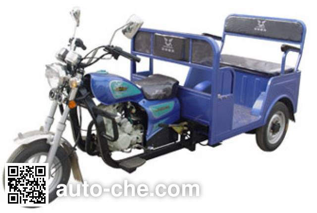 Zongshen ZS125ZK auto rickshaw tricycle