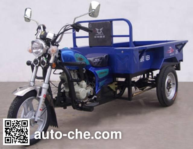 Zongshen ZS150ZH-16A cargo moto three-wheeler