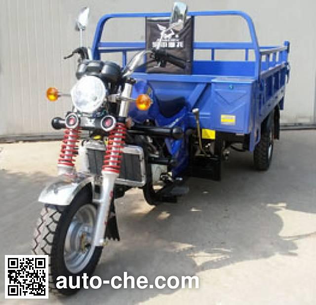 Zongshen ZS150ZH-17A cargo moto three-wheeler