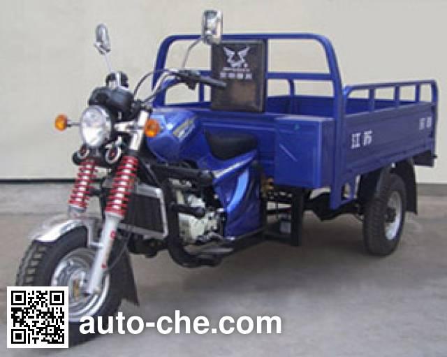 Zongshen ZS200ZH-16P cargo moto three-wheeler