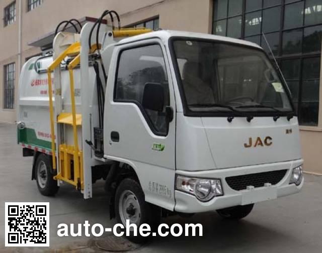 众田牌ZTP5030ZZZ自装卸式垃圾车