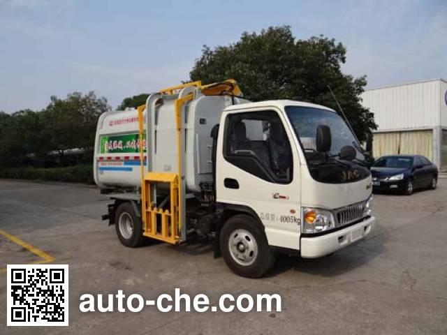 众田牌ZTP5041ZZZ自装卸式垃圾车