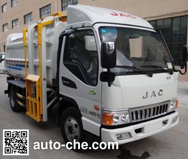 众田牌ZTP5042ZZZ自装卸式垃圾车