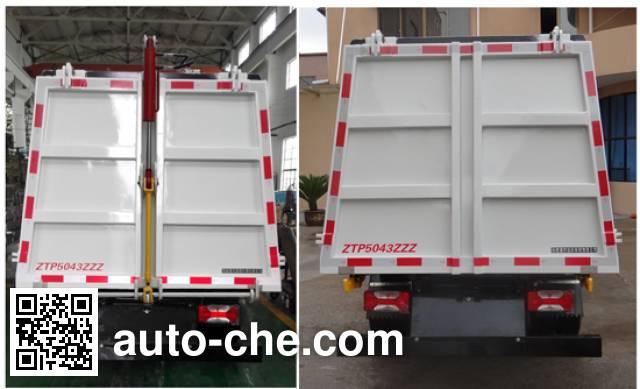 众田牌ZTP5043ZZZ自装卸式垃圾车