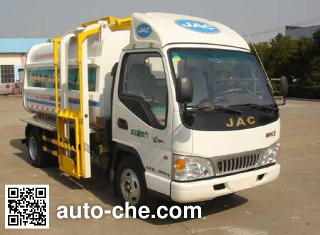 众田牌ZTP5070ZZZ自装卸式垃圾车