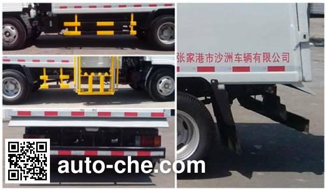 众田牌ZTP5075ZZZ自装卸式垃圾车