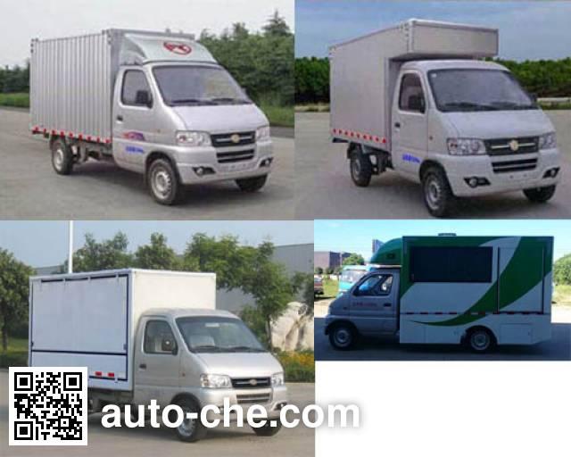 东岳牌ZTQ5021XXYBEV29纯电动厢式运输车