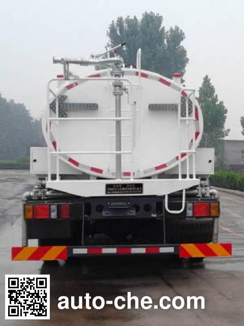 东岳牌ZTQ5150GSSBJI46D洒水车