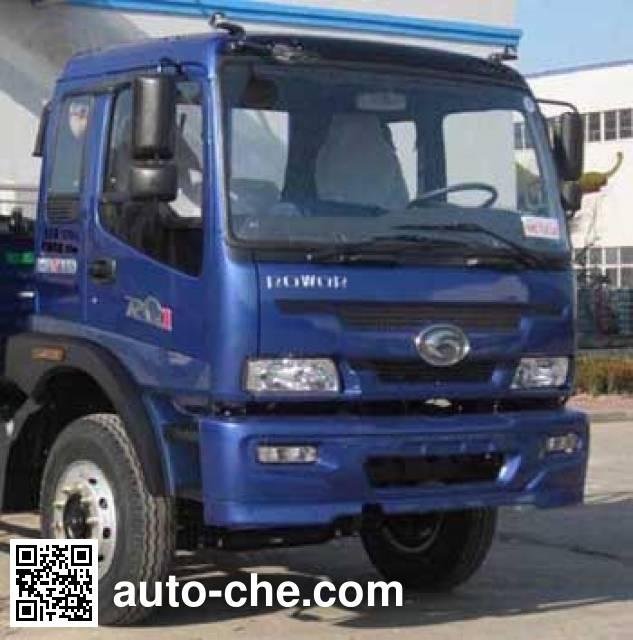 东岳牌ZTQ5160ZBGBJI52D背罐车
