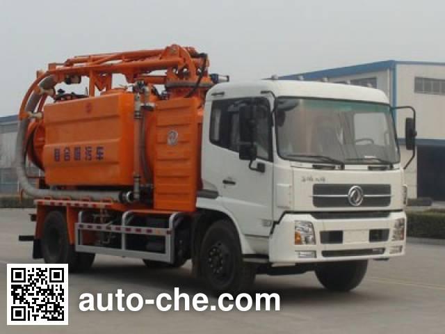 Dongyue ZTQ5161GXWE1J47 sewage suction truck