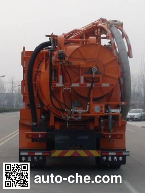 Dongyue ZTQ5162GXWE1J47D sewage suction truck