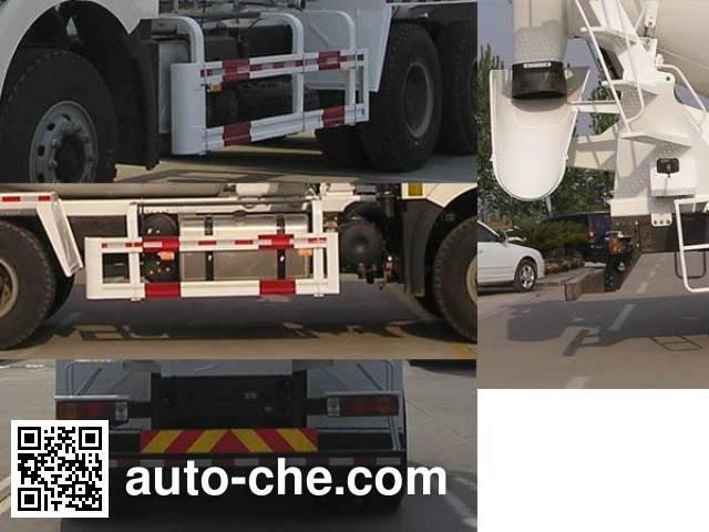 东岳牌ZTQ5250GJBA1N40D混凝土搅拌运输车