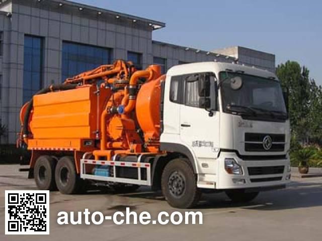 Dongyue ZTQ5250GQWE3K43E sewer flusher and suction truck