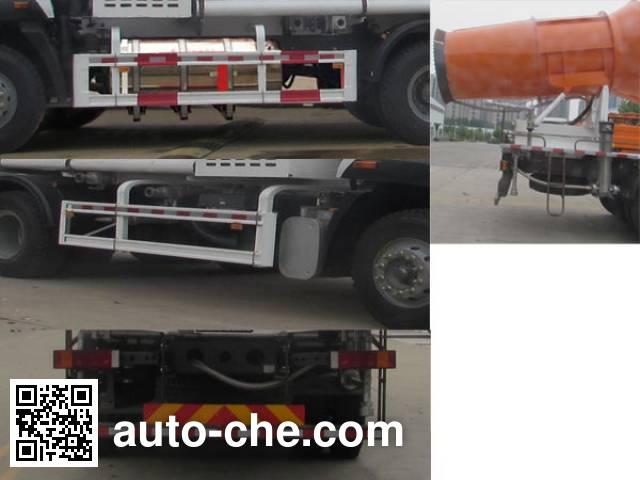 东岳牌ZTQ5250TDYZ1N43DL多功能抑尘车