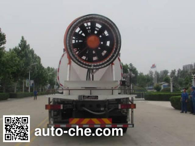Dongyue ZTQ5250TDYZ1N43E dust suppression truck
