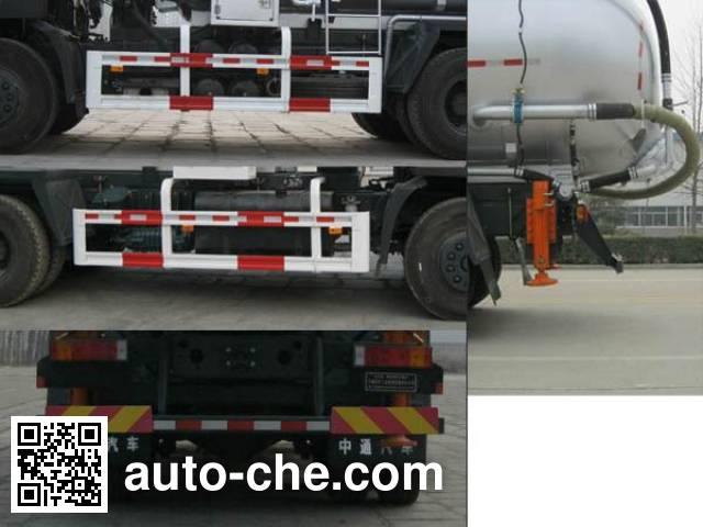 Dongyue ZTQ5251GGHE3K43 dry mortar transport truck