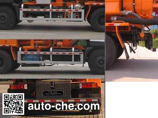 Dongyue ZTQ5256GXWE sewage suction truck