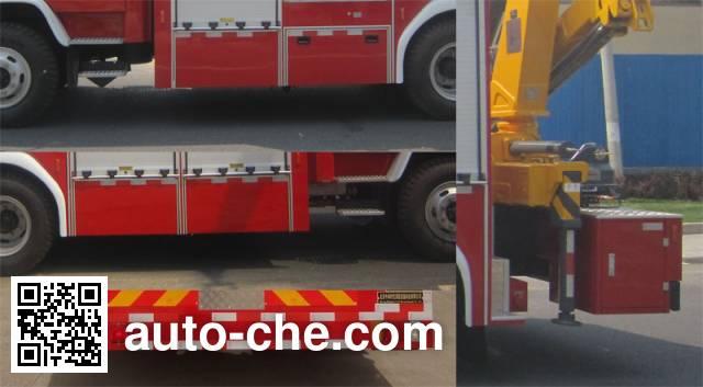Zhongzhuo Shidai ZXF5120TXFJY100/W fire rescue vehicle