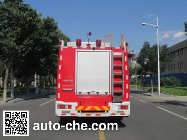 Zhongzhuo Shidai ZXF5120TXFZM80 lighting fire truck