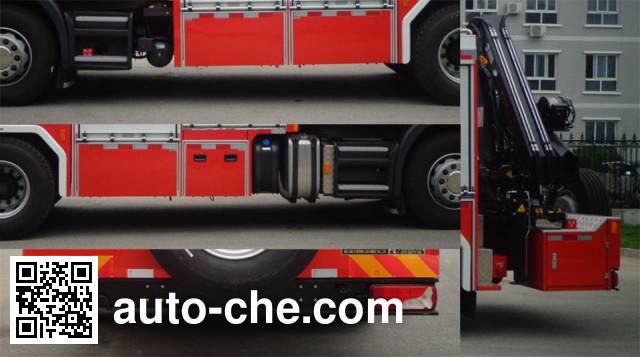 中卓时代牌ZXF5130TXFJY100/S抢险救援消防车