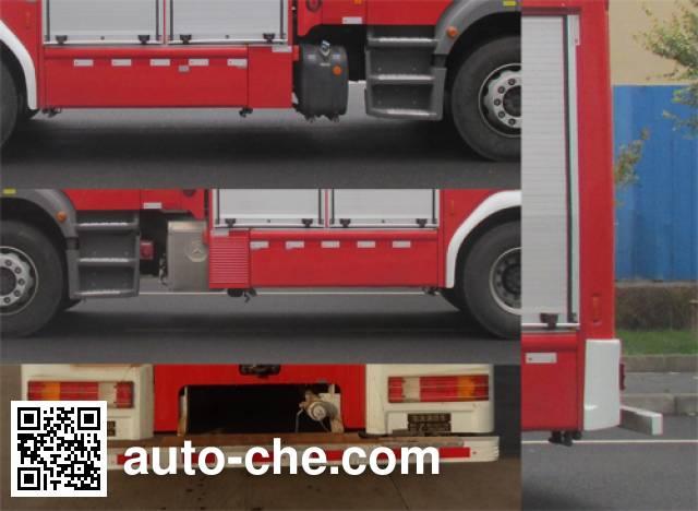 中卓时代牌ZXF5150GXFPM40泡沫消防车