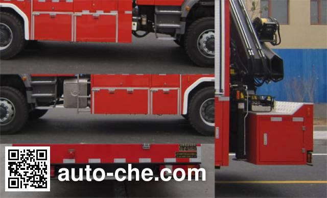 Zhongzhuo Shidai ZXF5150TXFJY100 fire rescue vehicle