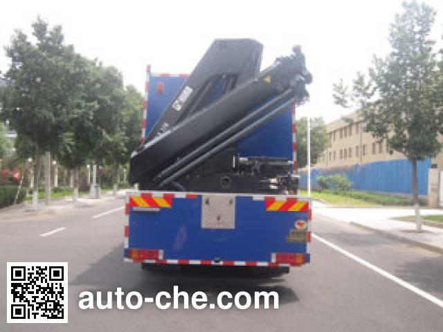 Zhongzhuo Shidai ZXF5190TXFJY200 fire rescue vehicle