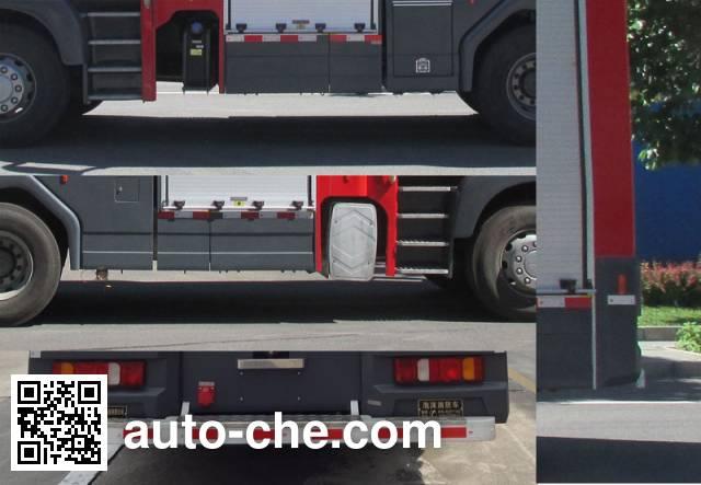 中卓时代牌ZXF5281GXFPM120/S泡沫消防车