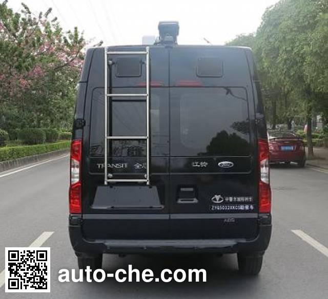 Zhongjing ZYG5032XKC5 investigation team car