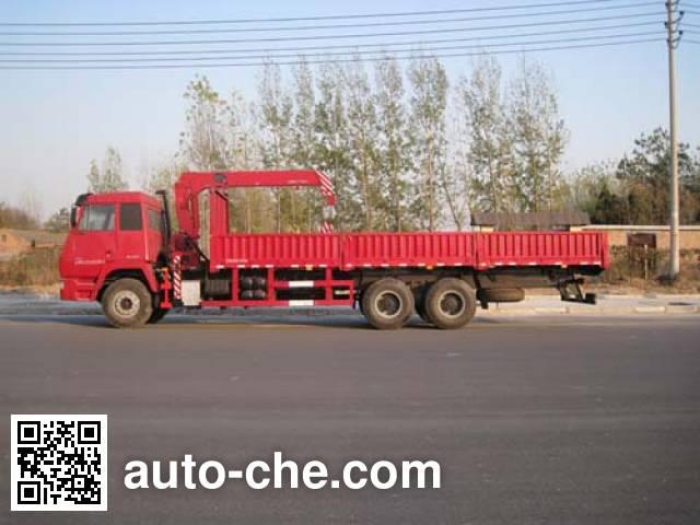 CNPC ZYT5250JSQ4 truck mounted loader crane