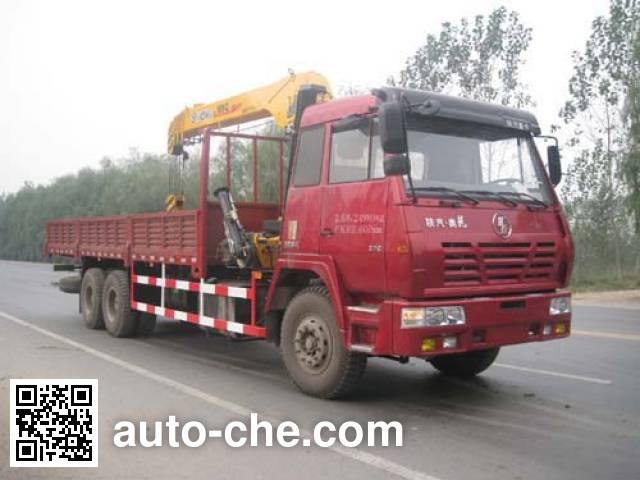 CNPC ZYT5254JSQ truck mounted loader crane