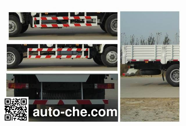 黄河牌ZZ1124G4215D1载货汽车