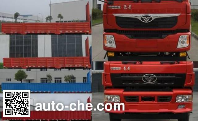 Homan ZZ1168F10EB1 cargo truck