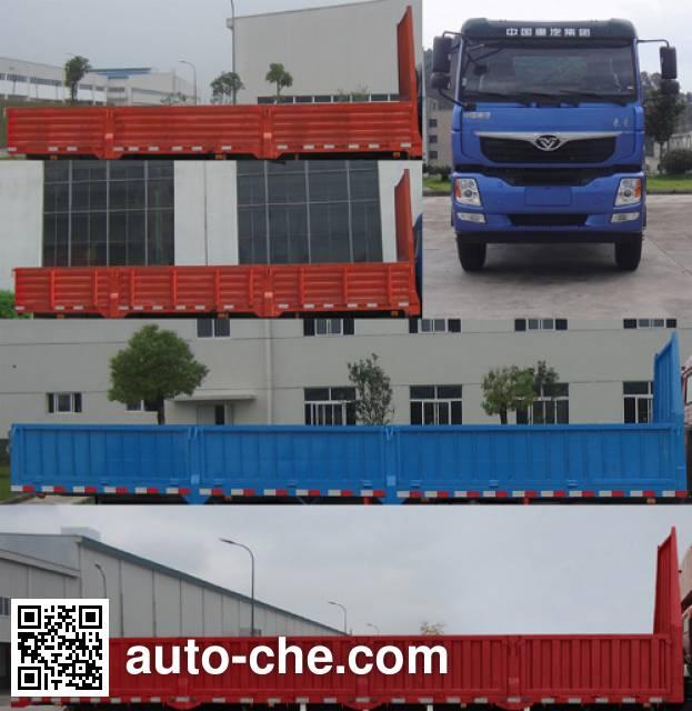 Homan ZZ1258GH0EB0 cargo truck
