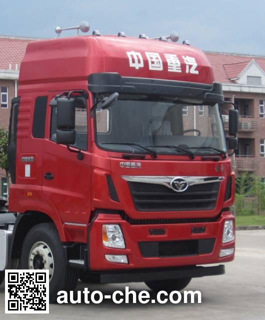 豪曼牌ZZ1318KM0EK0载货汽车底盘