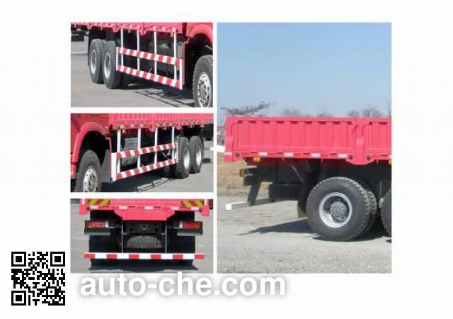 豪沃牌ZZ2257M4657D1越野载货汽车
