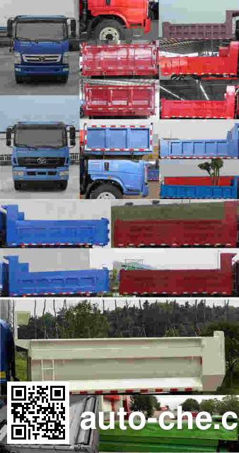 Homan ZZ3048F18DB1 dump truck