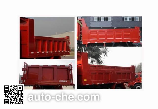 黄河牌ZZ3067E3714D156自卸汽车