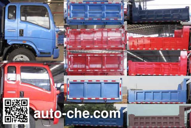 Homan ZZ3068F17DB0 dump truck