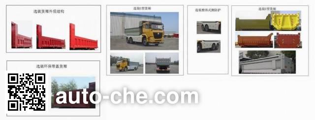 豪瀚牌ZZ3255N4346D1自卸汽车