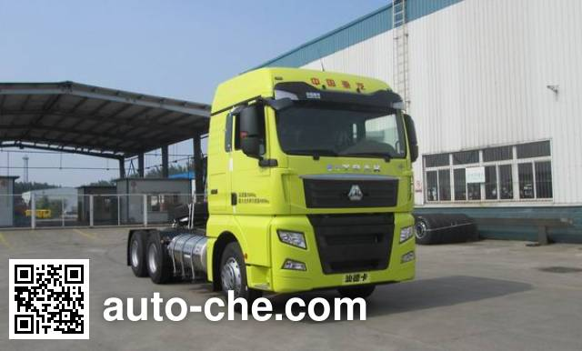 Sinotruk Sitrak ZZ4256V384HE1LB tractor unit