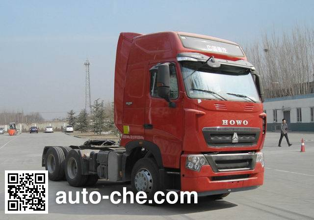 Sinotruk Howo ZZ4257V323HD1Z container carrier vehicle
