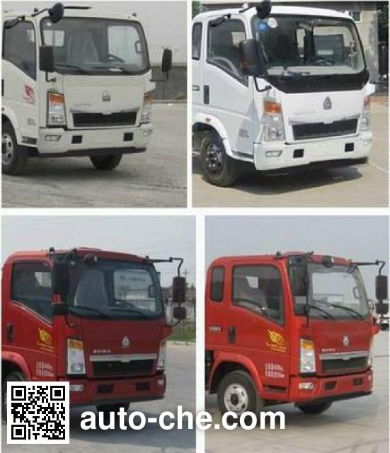 豪沃牌ZZ5047CCYD3815D145仓栅式运输车