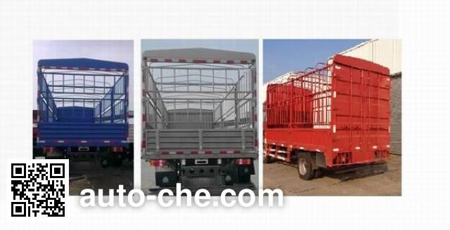 豪沃牌ZZ5047CCYG3314E143仓栅式运输车
