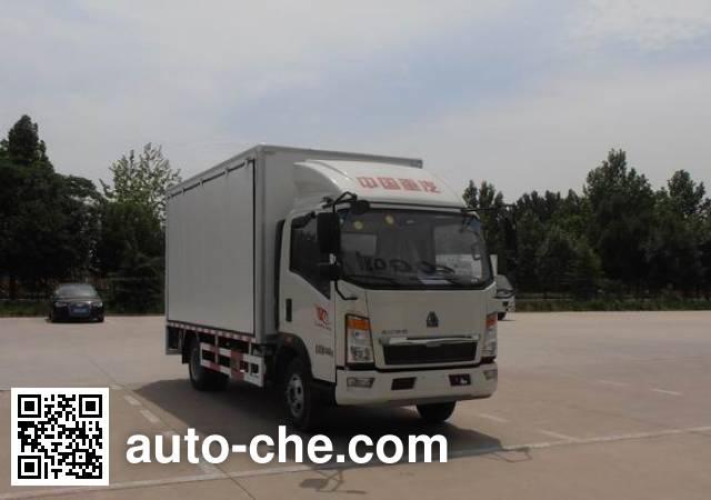Sinotruk Howo ZZ5047XSHD3414D143 mobile shop