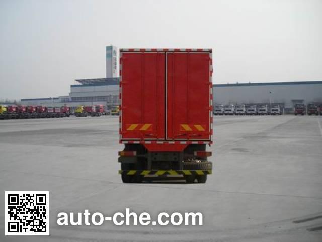 豪瀚牌ZZ5165XXYM5213D1厢式运输车