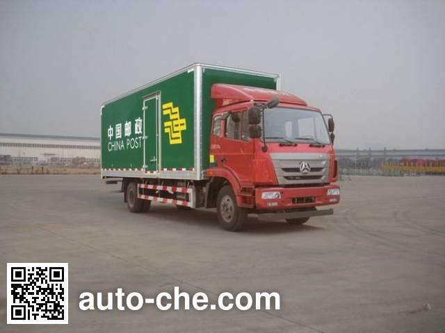 Sinotruk Hohan ZZ5165XYZG5613E1B postal vehicle